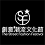 The Street Fashion Festival 2010